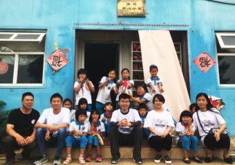 CAIC Welcome Love & Hope Youth Club