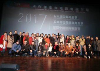 五大洲国际电影节